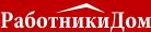 РаботникиДом - База данных домашнего персонала